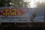 1-写真 12-11-07 11 24 19.jpg