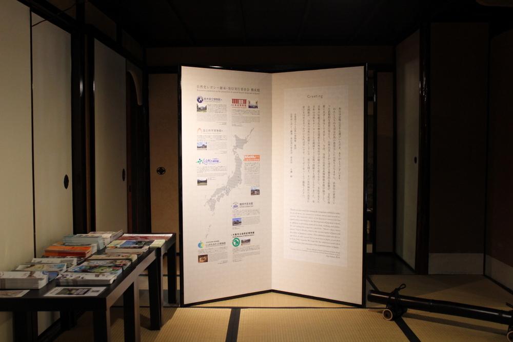 http://pangea-note.com/blog/blogimg/0001/1-IMG_3492.JPG