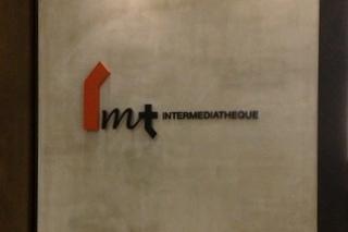 東京駅前のJPタワー(KITTE)内にあるオサレな博物館。インターメディアテク