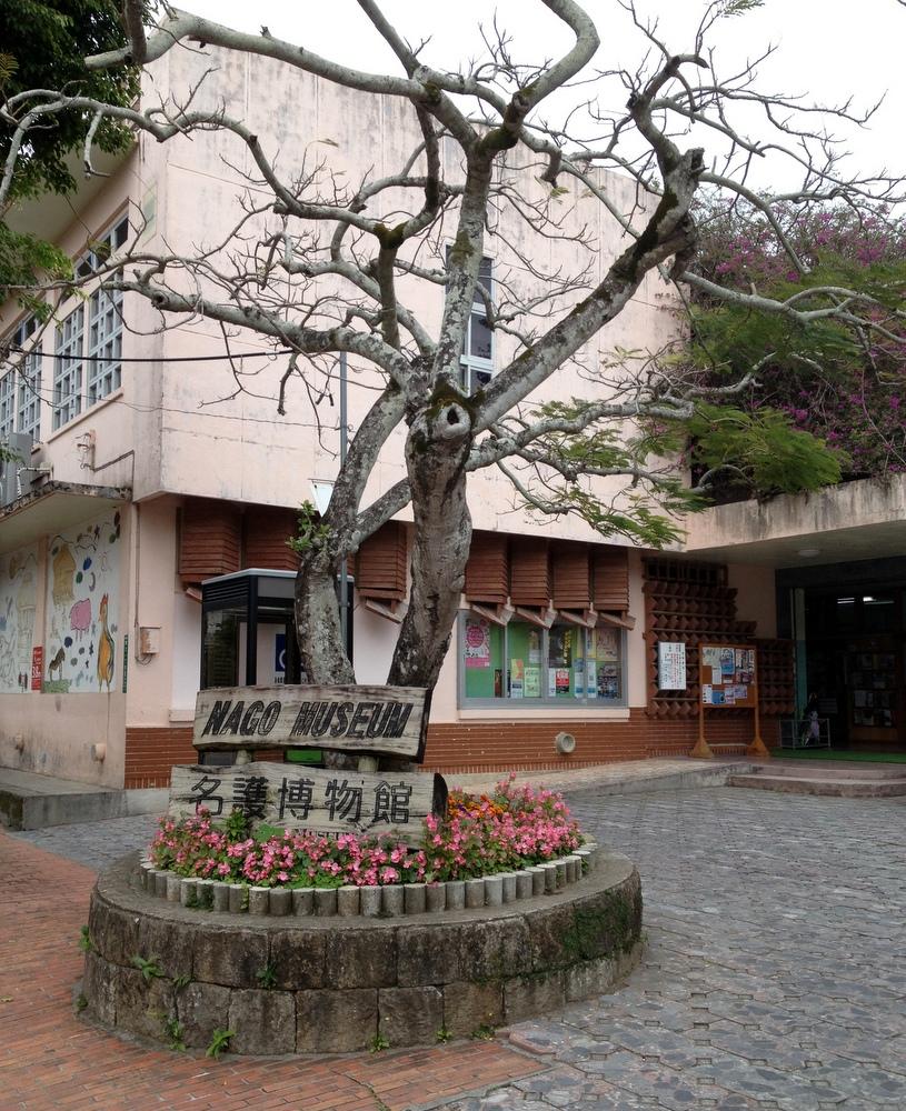 http://pangea-note.com/museum/blogimg/0001/1-%E5%86%99%E7%9C%9F%202014-02-22%2012%2017%2046.jpg