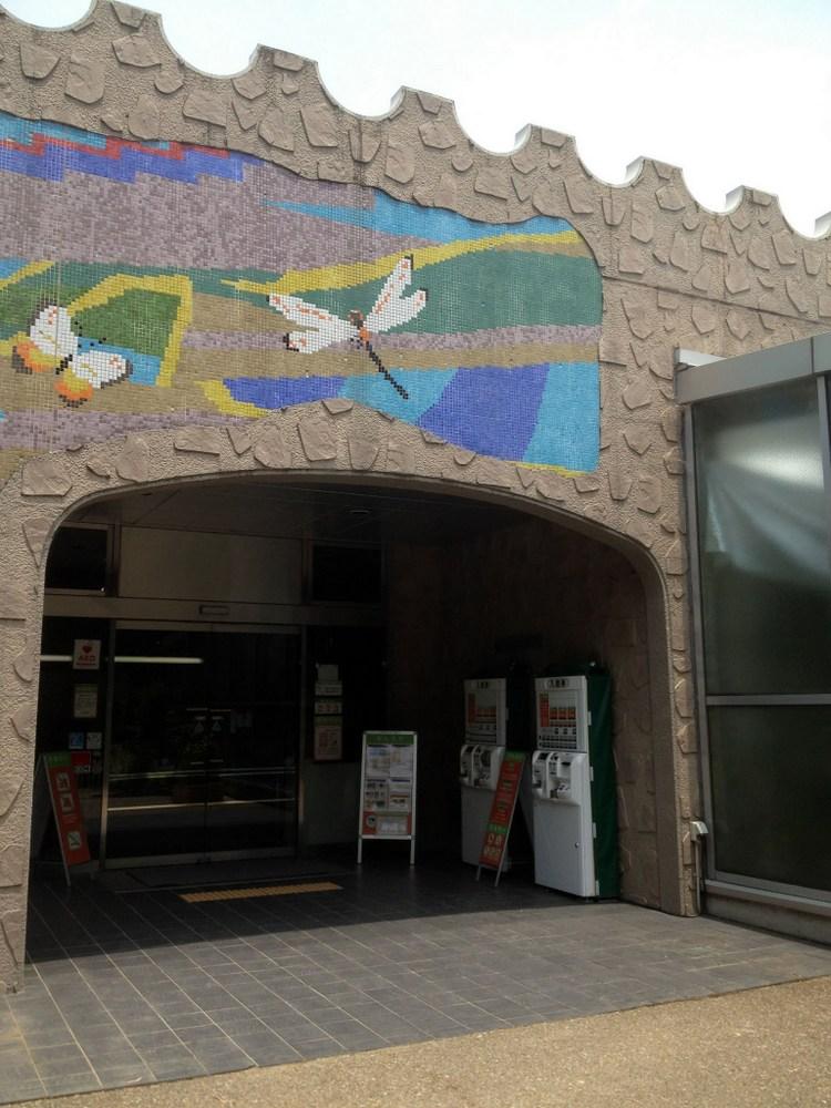 http://pangea-note.com/museum/blogimg/1-%E5%86%99%E7%9C%9F%2012-05-31%2011%2035%2021.jpg