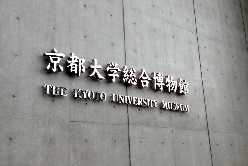 http://pangea-note.com/museum/blogimg/1-%E5%86%99%E7%9C%9F%2012-07-06%2014%2041%2059.jpg