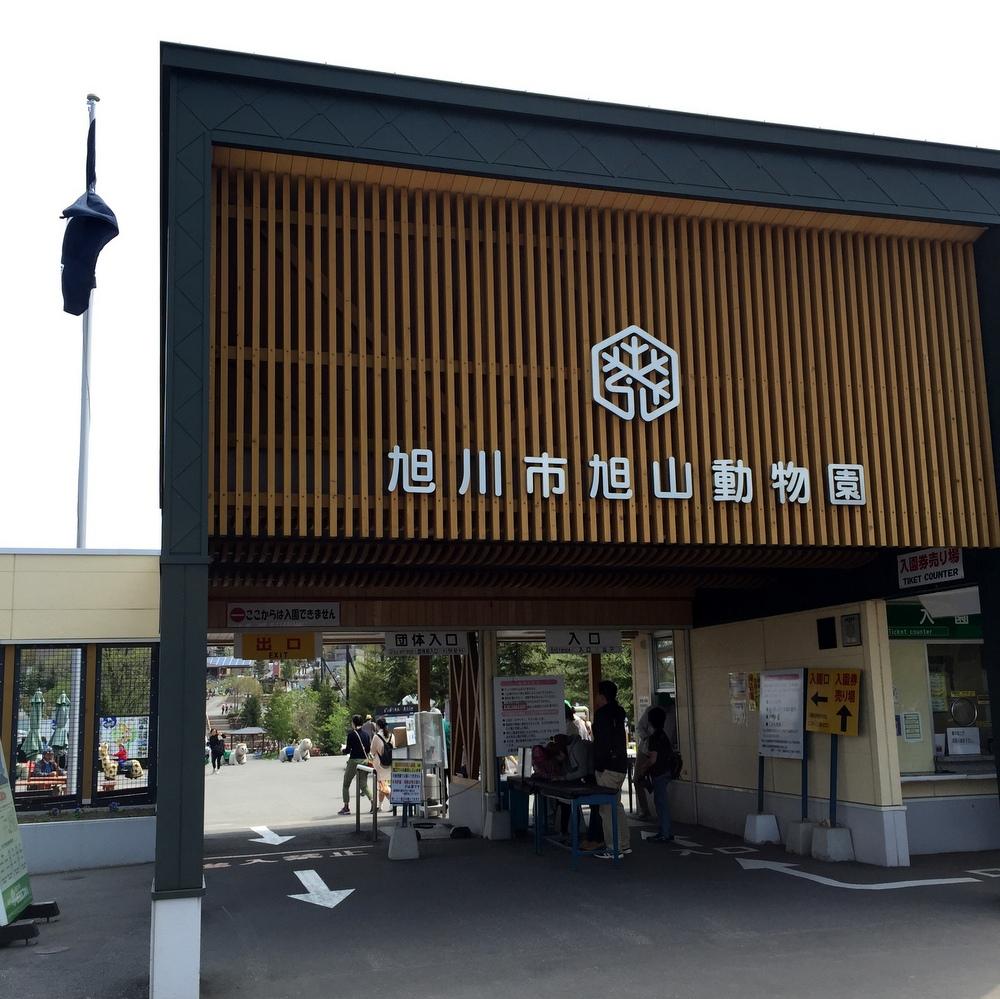 http://pangea-note.com/museum/blogimg/1-%E5%86%99%E7%9C%9F%202015-05-06%2010%2026%2005.jpg
