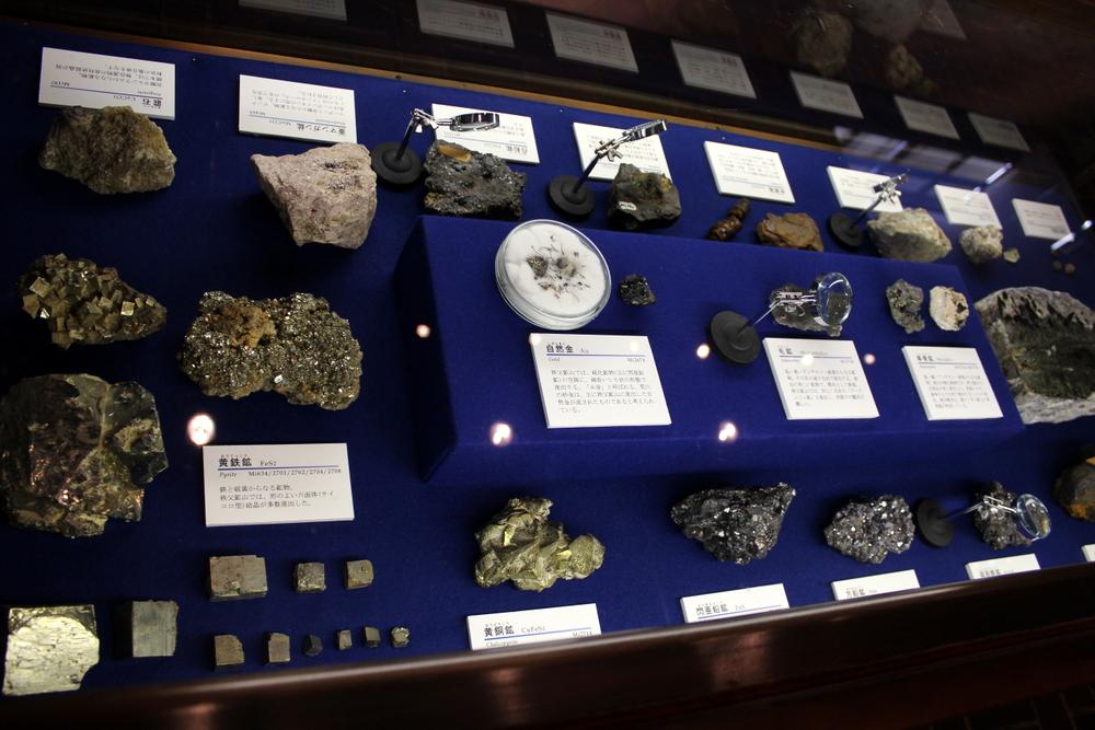 http://pangea-note.com/museum/blogimg/1-IMG_1377.JPG