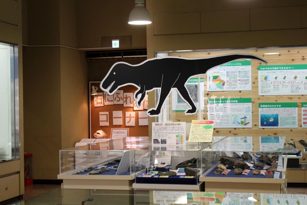 http://pangea-note.com/museum/blogimg/1-IMG_4146.JPG