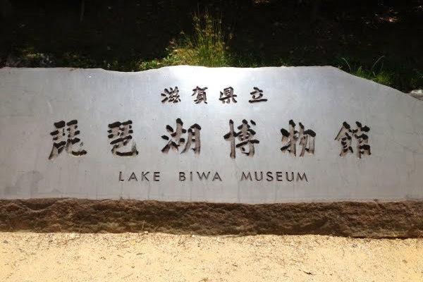 http://pangea-note.com/museum/blogimg/1-IMG_4503.jpg