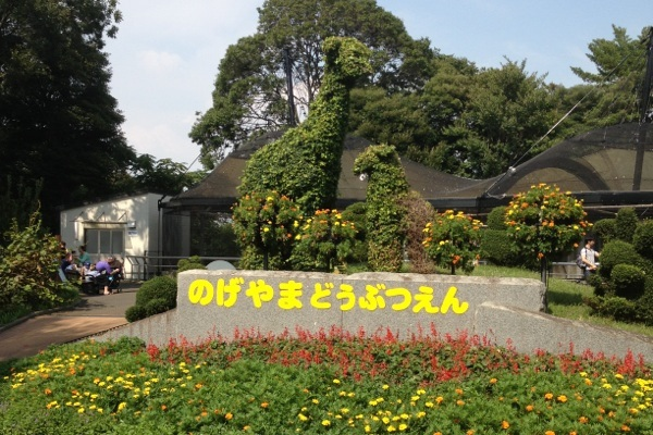 http://pangea-note.com/museum/blogimg/1-IMG_5565.jpg
