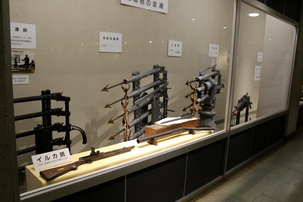 http://pangea-note.com/museum/blogimg/1-IMG_9230.JPG