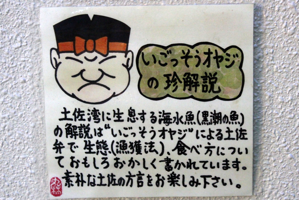 http://pangea-note.com/museum/blogimg/1-IMG_9585.JPG