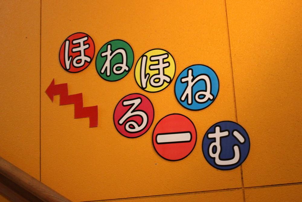 http://pangea-note.com/museum/blogimg/1-IMG_9687.JPG